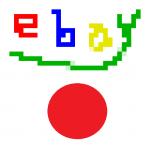 ebay 輸出 ブログ